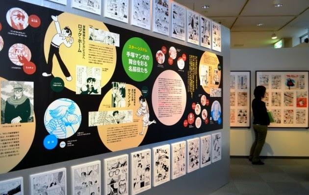 osamu-tezuka-manga-museum