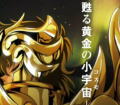 cavaleiros-do-zodiaco-novo-anime